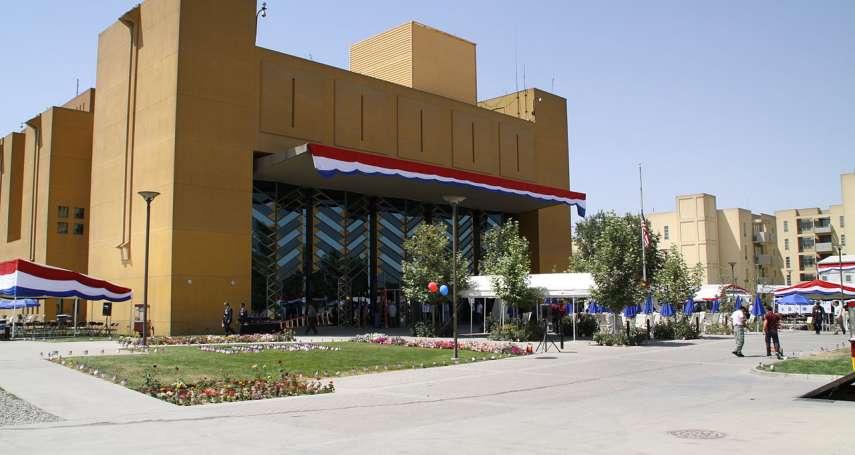 911恐攻18周年:美駐阿富汗大使館遭火箭襲擊,所幸無人傷亡