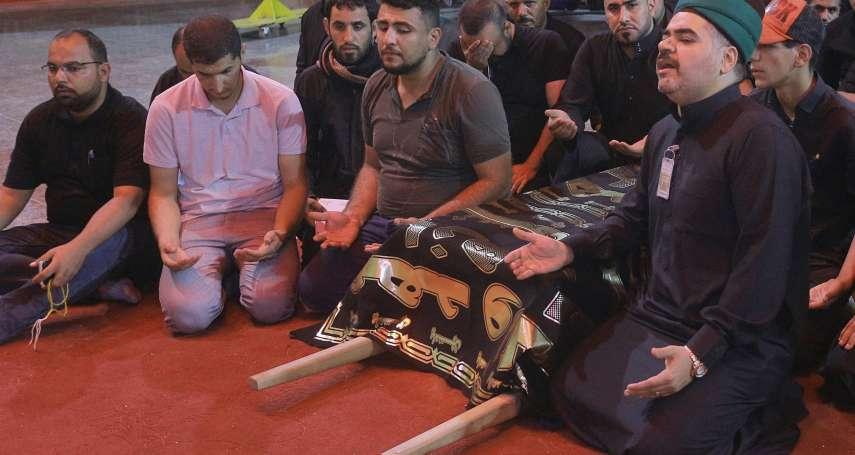 伊拉克阿舒拉節史上最嚴重踩踏意外   什葉派信徒31死上百傷