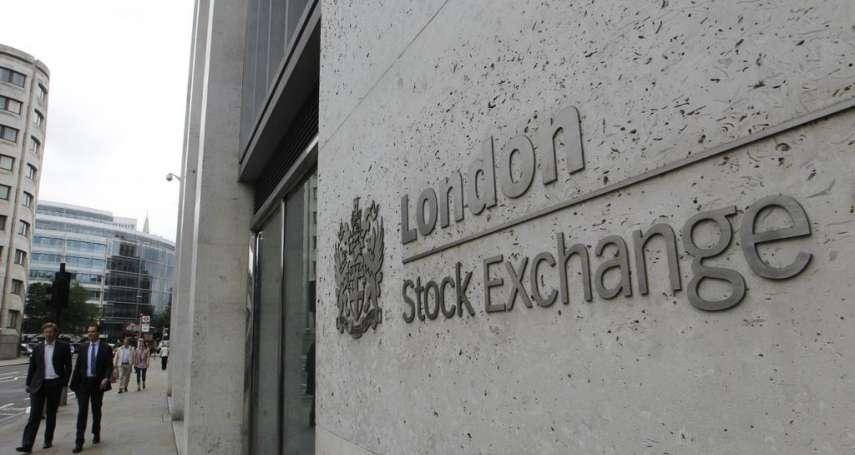 野心勃勃!香港交易所提議併購倫敦證交所 交易金額破1兆元