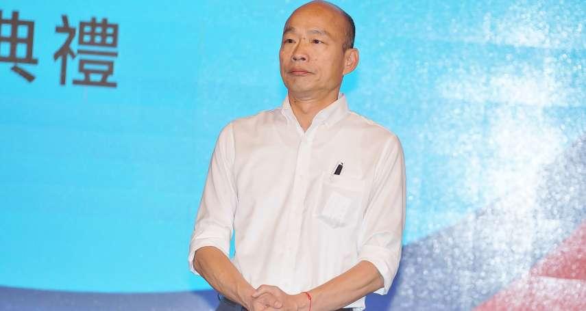郭台銘棄選後民調「蔡上韓下」 林濁水:原來國民黨的歷史罪人是大老們!