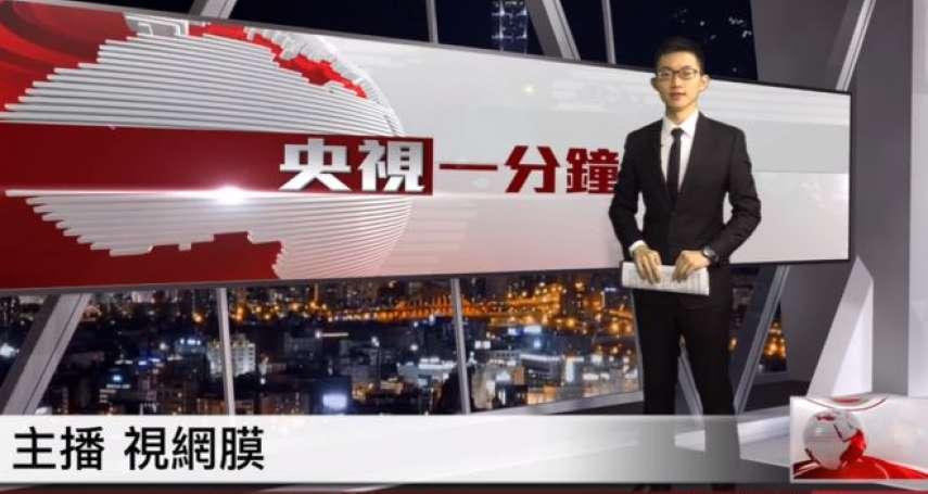 對政治現況感到無力的台灣人,這就是他們的宣洩出口:BBC專訪眼球中央電視台