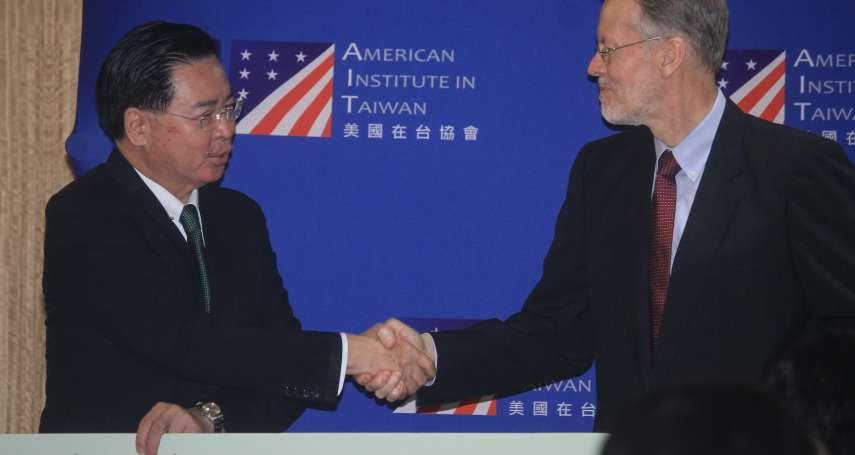 應對中國挑戰成美國外交首要任務 美國智庫建議:與台灣簽署FTA、進行美台海空軍演