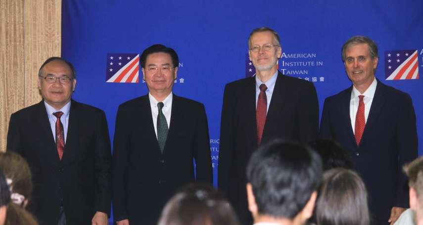 首屆「印太民主治理諮商」論壇登場 美國副助卿巴斯比:台灣是全球最佳榜樣