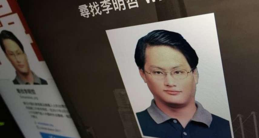那些在中國「被消失」的台灣人、香港人與海外華人:盤點近年引起國際關注的案例