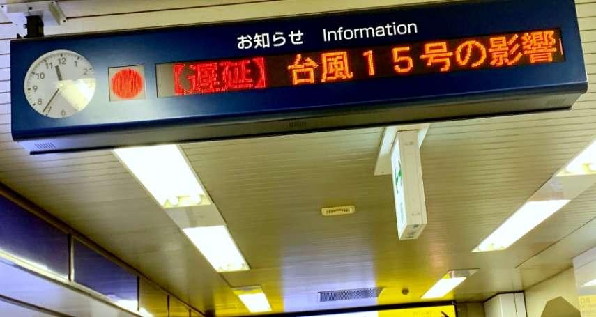 公司颱風天答應彈性休假,上司卻邀大家「併車」…這上班族的遭遇,道盡日本社畜淒涼處境