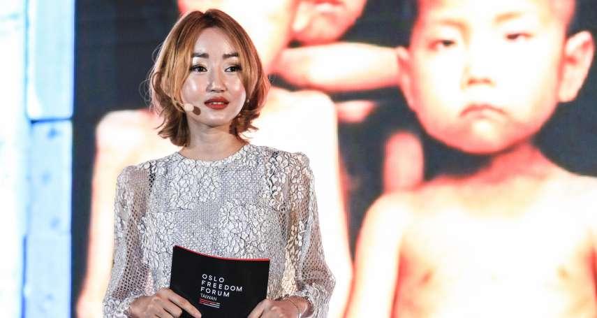 成為中國人口販子洩慾工具,或死在北韓?脫北女孩朴研美首度來台,述說「為了活下去」的故事