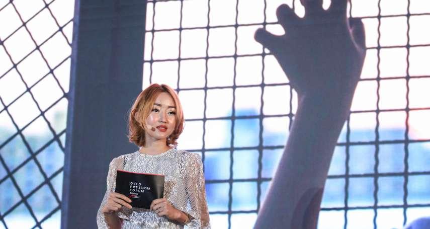 「看北韓就知道自由的可貴」脫北女孩朴研美撐香港:中國是最強大的邪惡政權,大家要團結一致