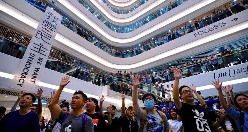 石之瑜觀點:香港反送中市民VS.台灣太陽花覺青