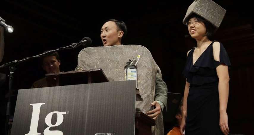 研究袋熊「如何大出方形便便」 台灣物理學家勇奪2019年搞笑諾貝爾獎!