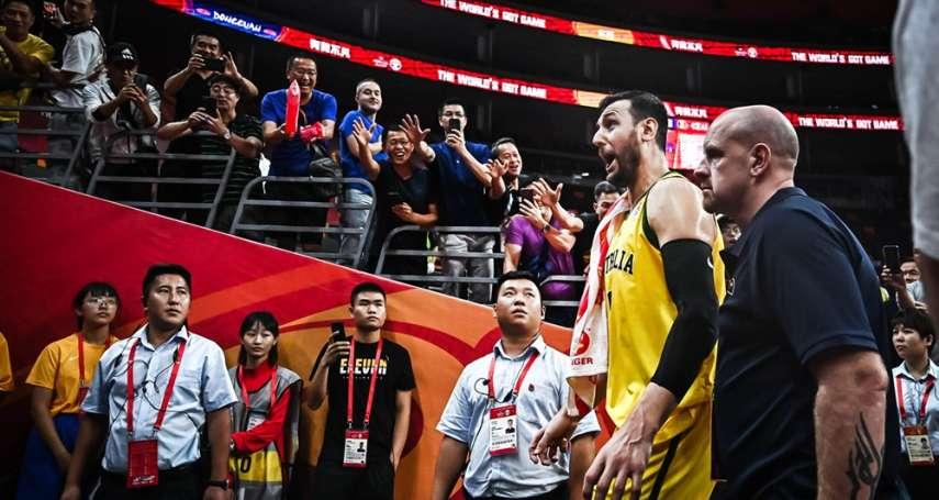 世界盃男籃》比出數錢手勢暗指裁判不公 澳洲伯加特賽後大爆粗口怒譙FIBA