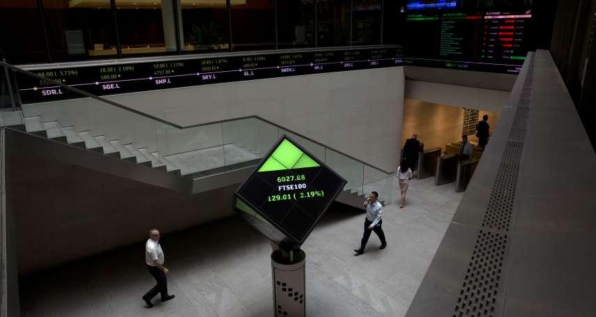 擔心中國影響力入侵!倫敦證交所拒絕香港交易所1兆元天價併購案「提親」