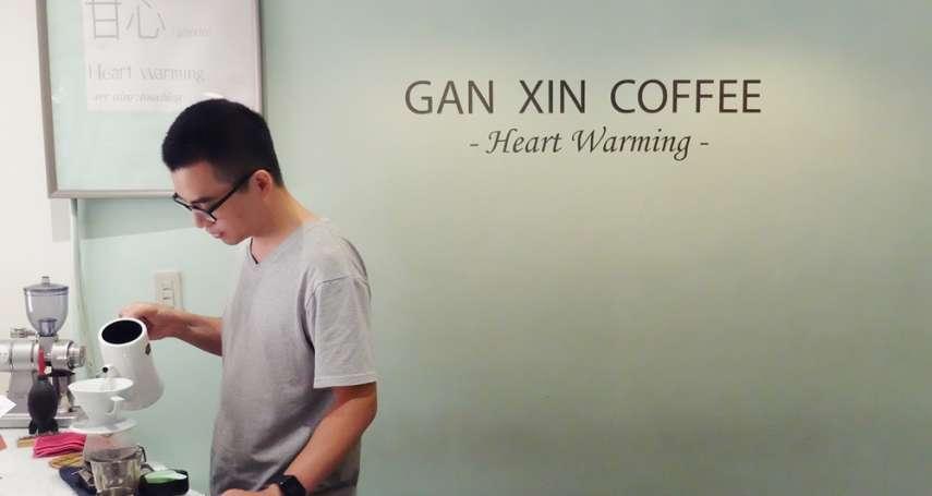 台灣咖啡絕不輸歐美!年輕人放下工程師職涯練功近10年,返鄉開店沖出外國客熱愛「茶咖啡」