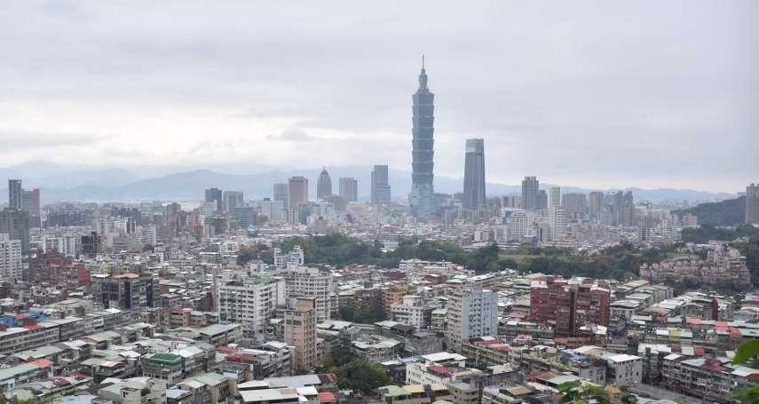 雙北房市要泡沫化了嗎?專家胡偉良分析:這些地方其實更要擔心