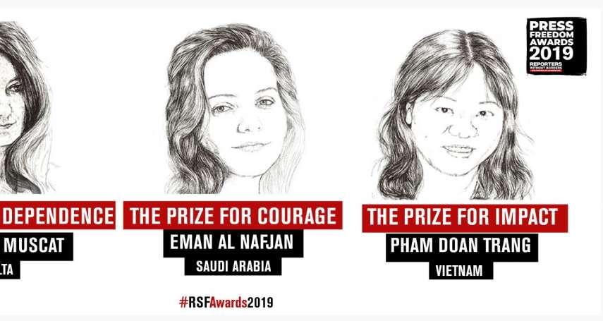 獨立、影響、勇氣──「無國界記者」2019年新聞自由獎頒給3位女記者,卻只有一人能夠出席領獎