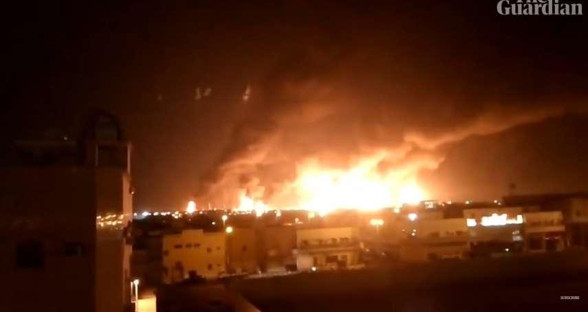 波斯灣戰雲再起》葉門叛軍無人機攻擊沙烏地阿拉伯油田,引發爆炸與大火!
