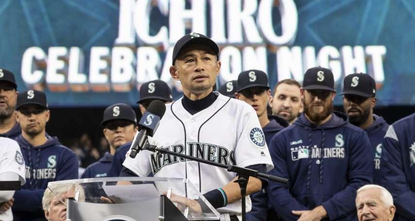 一朗傳說》47歲的鈴木一朗球速竟變快!去年先發登板還繳出無四死完封