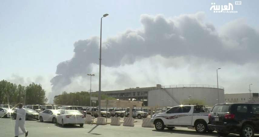 沙烏地阿拉伯油田驚爆,國際油價急漲18%,全球經濟面臨衝擊