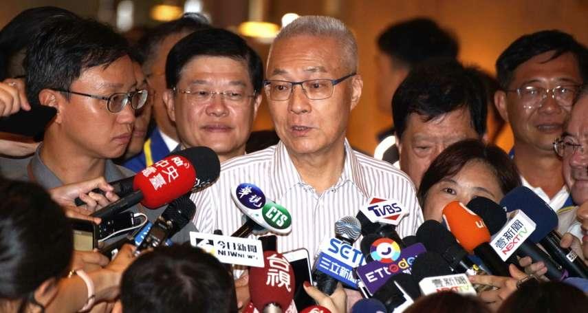 郭台銘宣布退選 吳敦義表達感謝:適當時機也盼向郭請益