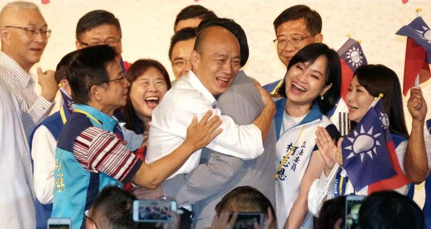 破除「馬韓心結」!馬英九、韓國瑜再同台,握手加擁抱營造藍營大團結