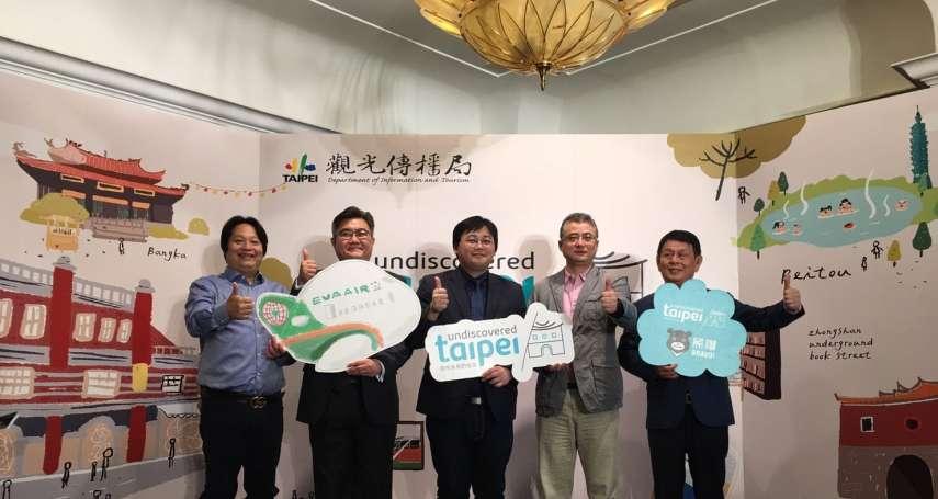 中國禁來台自由行》月減10萬陸客人次 北市府今赴上海招團客、商務客