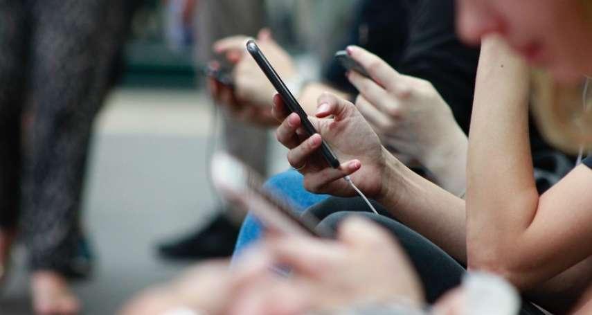 英國調查:沉迷社交媒體 你的國家排第幾
