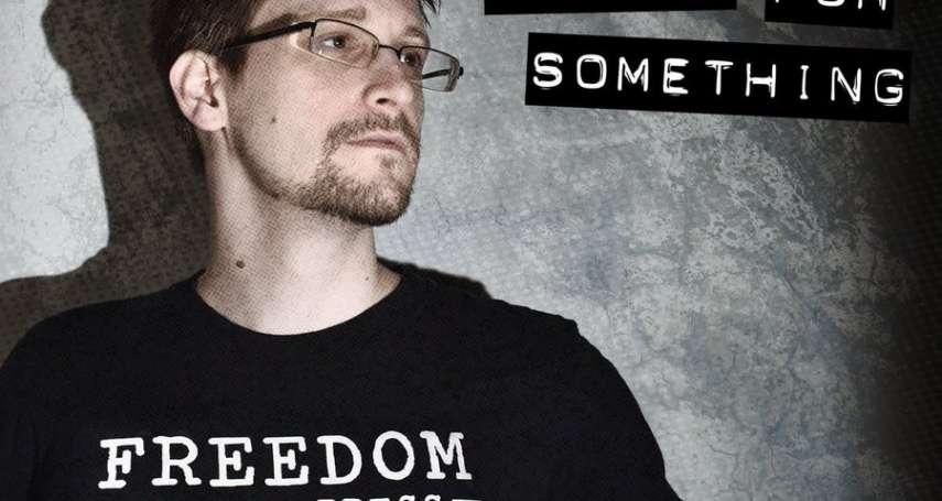 踢爆「美國政府竊聽外國領導人」的史諾登,即將入籍俄羅斯?!俄媒:全球最知名「吹哨者」將申請歸化