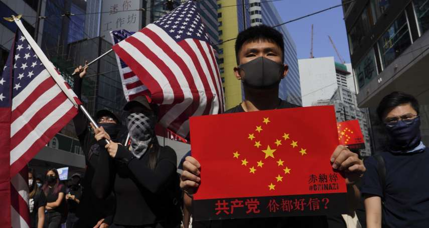 遭控偏頗報導香港反送中示威,中國官媒面臨英國監管機構8項調查!