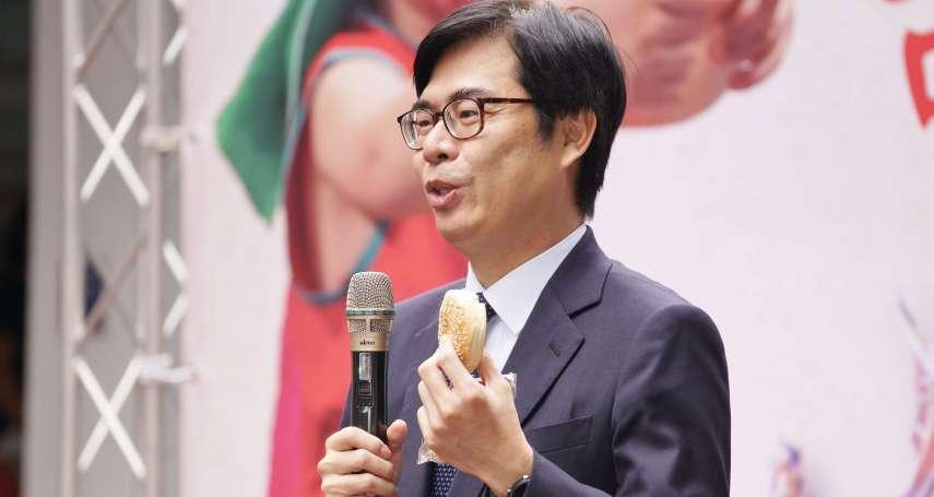 政院核定高雄大林蒲遷村案 擬投入1054億經費