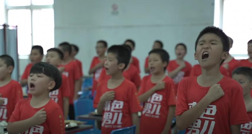 中國男孩都不Man!嫌學校女老師把小孩教「娘」了…北京男子漢學院正夯,預約要等到明年