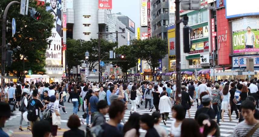 在日本投資房地產,小心「額外費用」讓你血本無歸!這些規則出手前一定要弄清楚