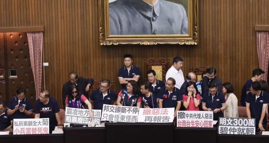 國民黨開議第一天就杯葛 蘇貞昌:盼用正常思辨讓台灣更好