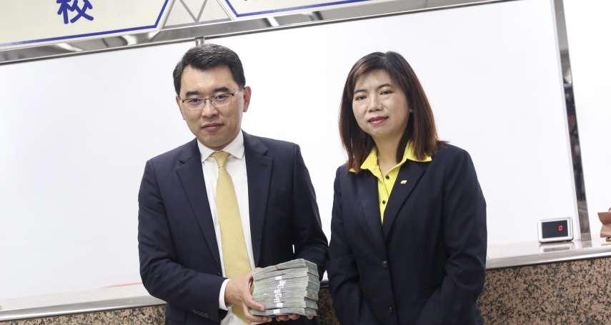 2020總統大選》「一國兩制是唯一的選擇」新黨楊世光與律師陳麗玲搭檔登記連署