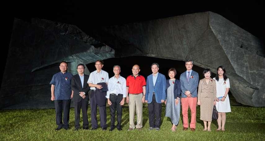 朱銘美術館歡慶20年 讓世界看見藝術能量