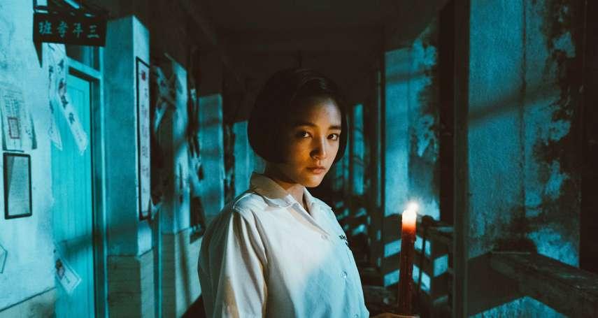 《返校》登上芝加哥亞洲躍動影展!8部優質國片線上免費看,讓美國人更了解台灣