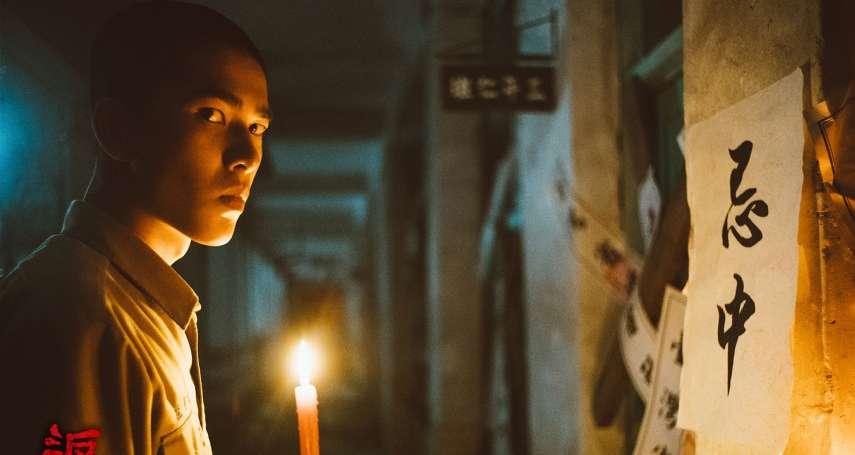 鄧鴻源觀點:論《返校》電影給我們的省思