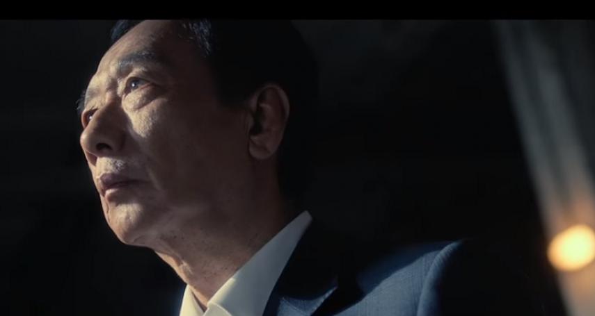 郭台銘不參選總統,吳敦義掩不住笑意 國民黨的「他們」卻笑不出來