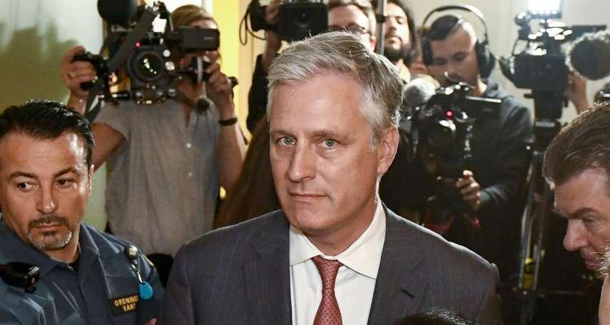 新新聞》川普新國安顧問歐布萊恩是披著白鴿外衣的鷹派