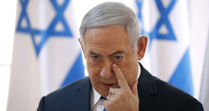 大選造勢二度遇火箭攻擊!以色列總理納坦雅胡險遇襲 反對黨諷:鐵穹系統保住總理大位