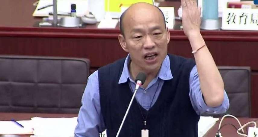 三立「黑韓」新聞挨罰!報導「議員質詢被消音」未查證 NCC要求三立限期改進