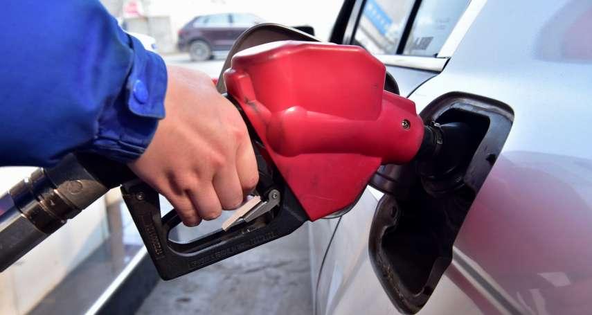 油價到底怎麼變成負的?6大關鍵問答,讓你一次看懂