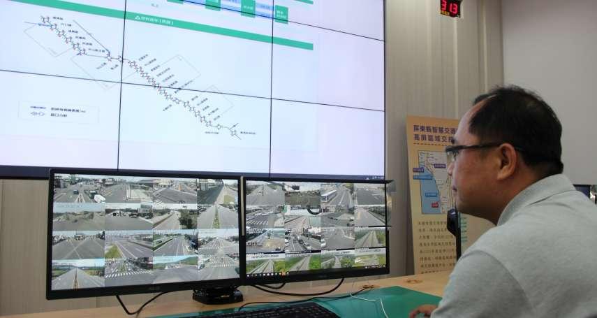 智慧運輸系統 打造屏東智慧公路