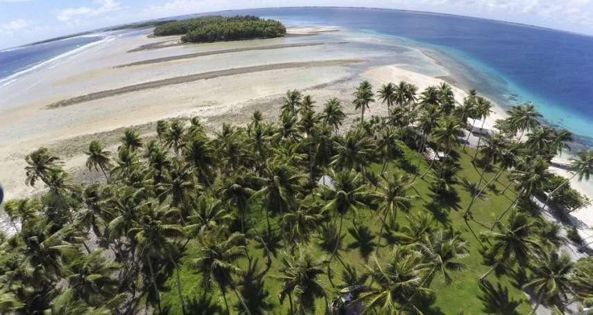 王潮來襲》台灣太平洋友邦馬紹爾群島恐遭海水淹沒!殖民史導致無力對抗氣候變遷
