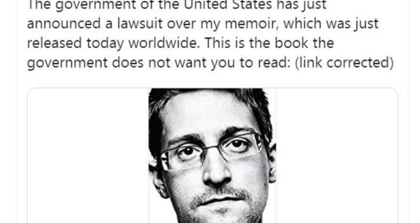 「這是一本政府不希望你閲讀的書」史諾登出新書揭密,美司法部提告欲阻斷收益