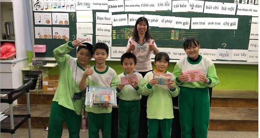新北新住民語文七語全開 培育具國際競爭力的世界公民