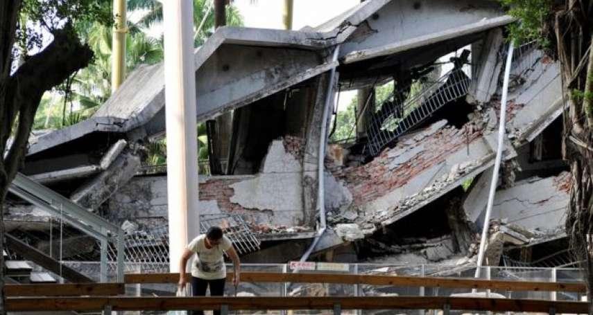 歷史上的今天》921大地震20周年:台灣對防震做了哪些努力、還有哪些不足