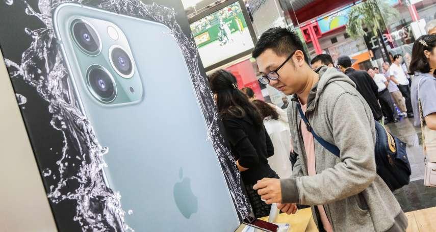 iPhone 11 三種規格到底怎麼選?3C達人實測:「便宜還是王道!」