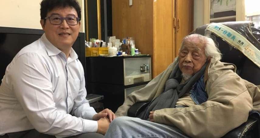 「喊台灣獨立萬歲,史明已彌留竟還眨眼」 姚文智:這是我們的生死誓約