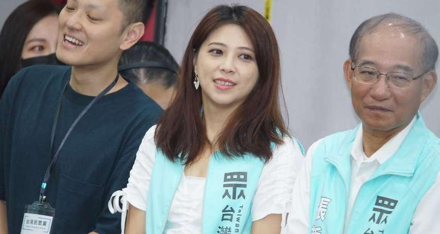 一再宣傳「王立強」是化名遭打臉 陳思宇酸王浩宇:難道造謠是可以被綠黨容忍的行為?
