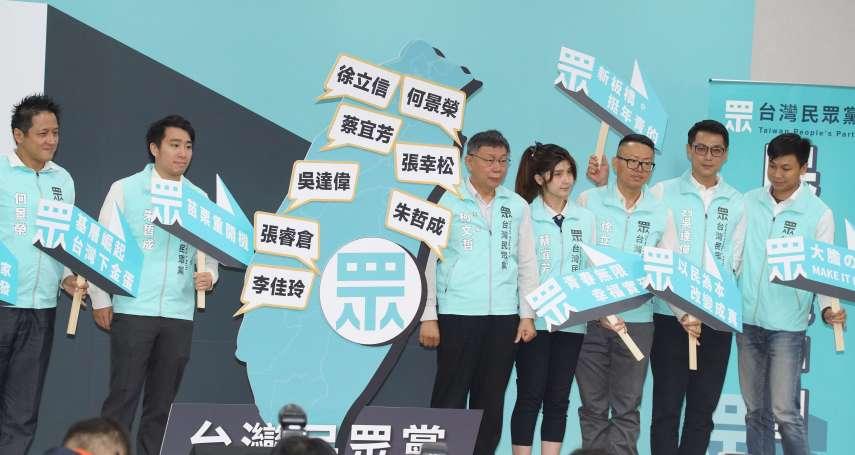 民眾黨提名》苗栗朱哲成宣布退民進黨:我們失去陳定南沒有黃信介但還有柯文哲