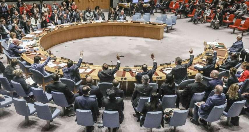 全球近400萬人感染》中美分歧導致UN衝突地區停火協議未過關 歐盟籲成員國別急著對外開放邊界